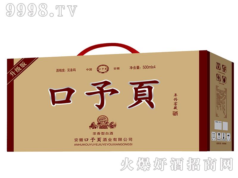 口予�酒-年份窖藏(升级版×4瓶)