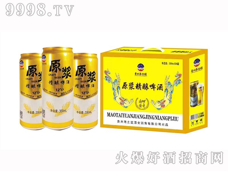 茅台原浆精酿啤酒 300ml