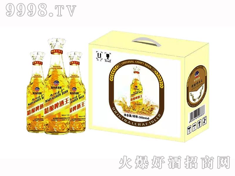 茅台精酿啤酒王 500ml