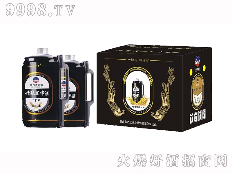 茅台精酿黑啤酒 2L