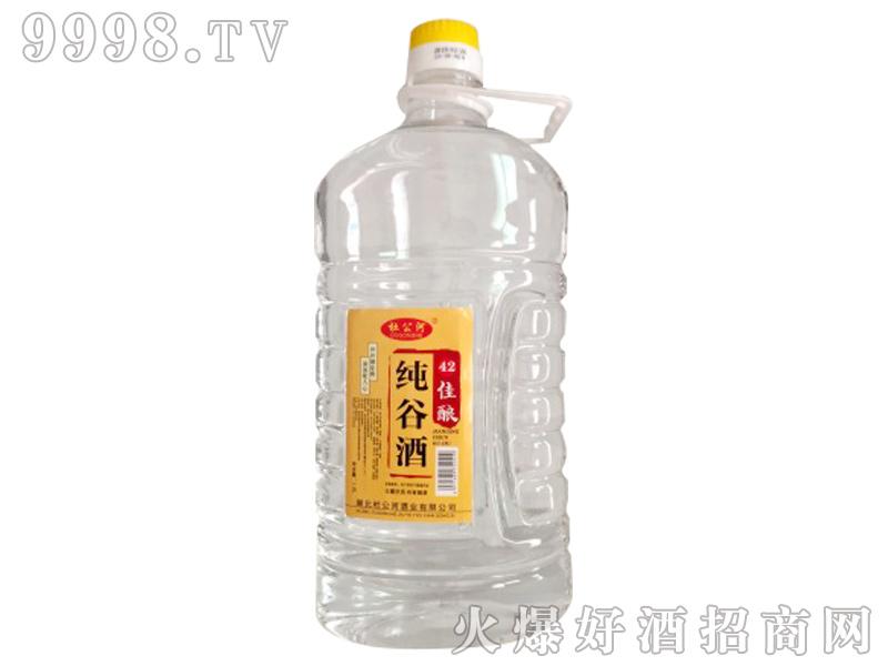 杜公河纯谷酒(壶装)