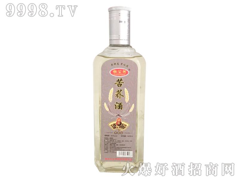 杜公河苦荞酒(银荞)