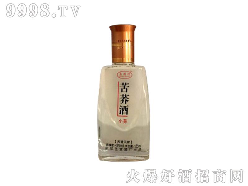 东荆河苦荞酒(小荞)