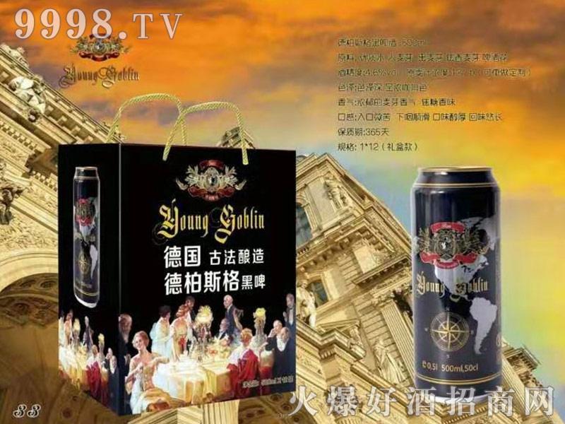 德柏斯格黑啤酒箱 500ml×12-啤酒招商信息