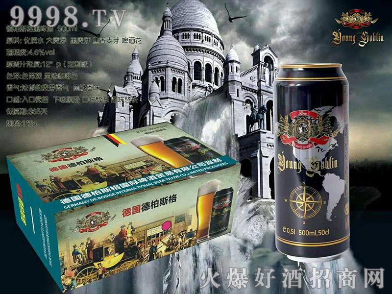 德柏斯格黑啤酒箱 500ml×24-啤酒招商信息