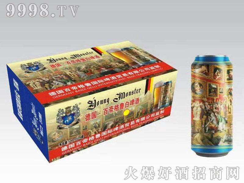 德国-百帝格鲁白啤酒箱-啤酒招商信息