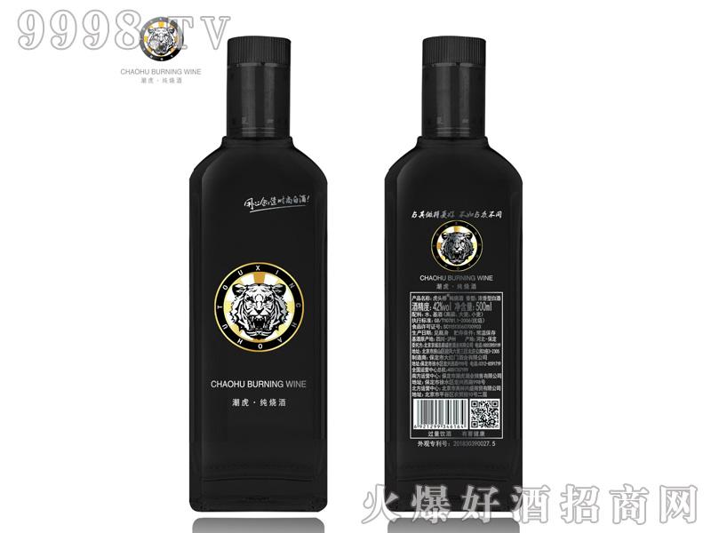 潮虎纯烧酒(简装黑)