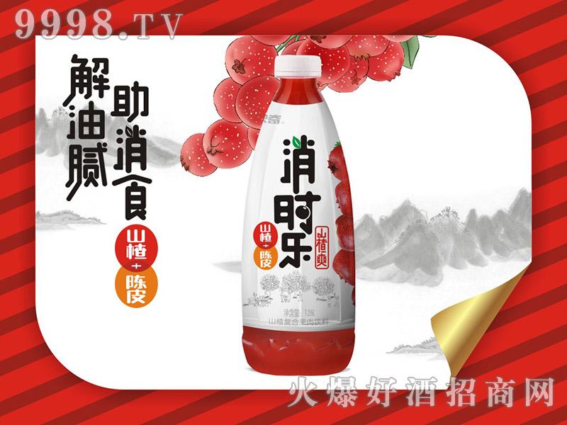 消时乐山楂爽1.26L(海报)