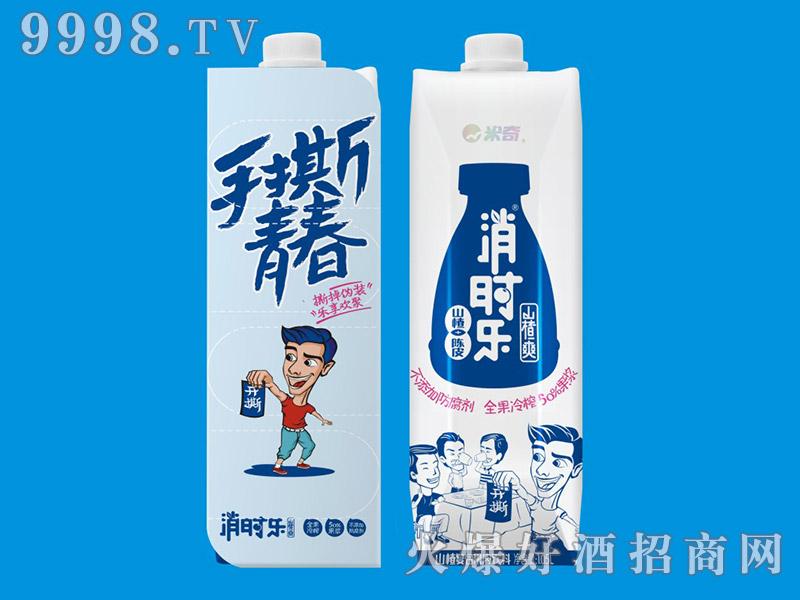 消时乐山楂爽-手撕青春版(蓝)