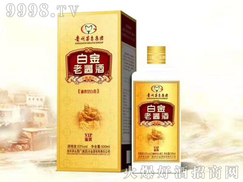 白金老酱酒·VIP鉴赏500ml