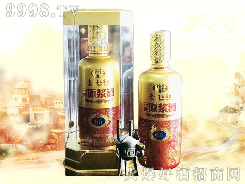 白金原浆酒V66
