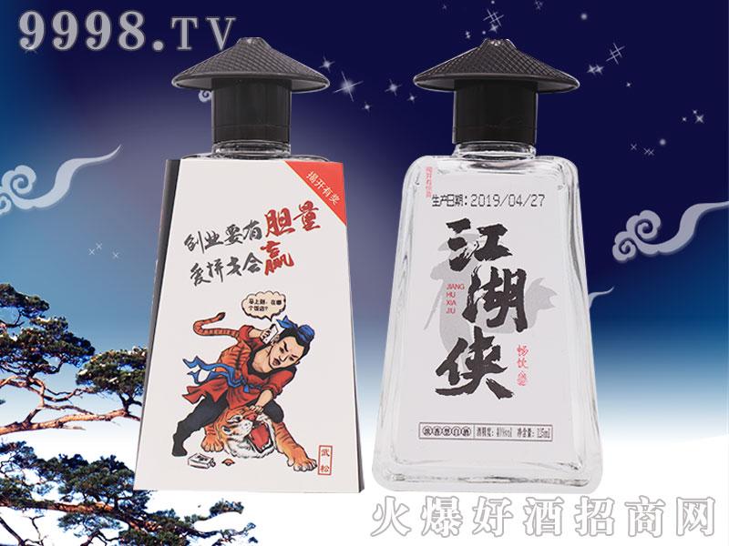 江湖侠武松浓香型白酒