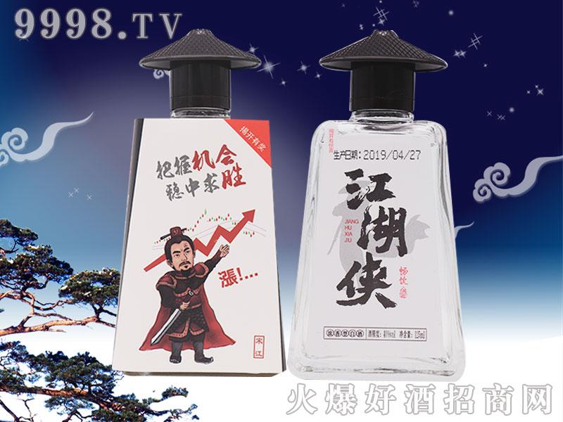 江湖侠宋江浓香型白酒