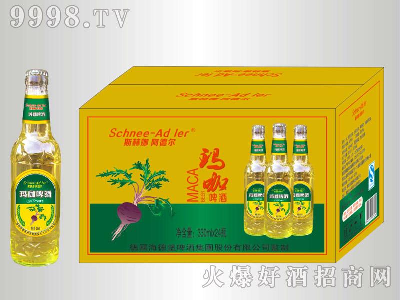 斯赫娜・阿德尔玛咖啤酒330ml×24瓶(绿箱)