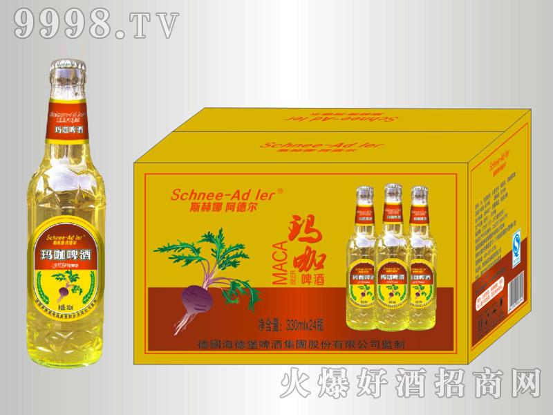 斯赫娜・阿德尔玛咖啤酒330ml×24瓶(红箱)