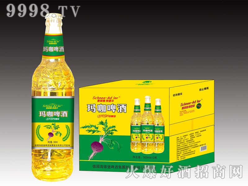 斯赫娜・阿德尔玛咖啤酒500ml×12瓶