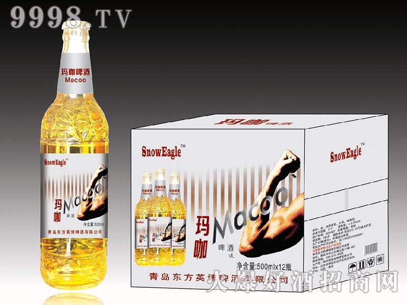 斯赫娜・阿德尔玛咖啤酒500ml×12瓶(黄瓶)