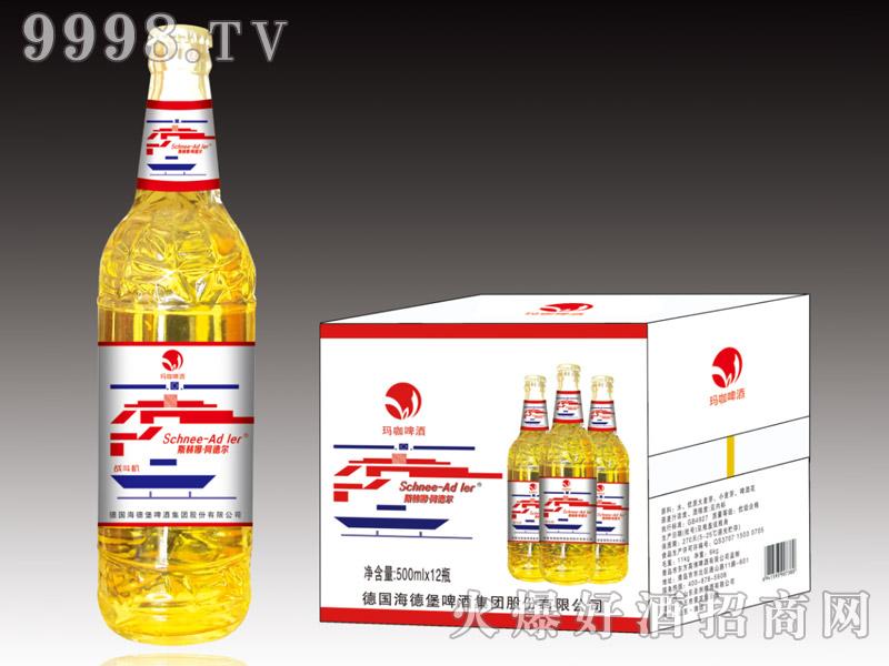 斯赫娜・阿德尔玛咖啤酒500ml×12瓶(白箱)