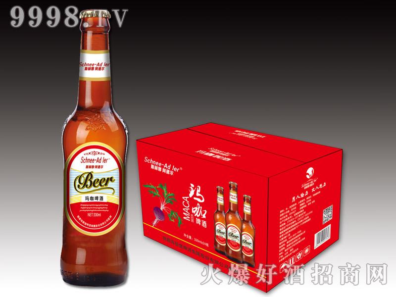 斯赫娜・阿德尔玛咖啤酒330ml