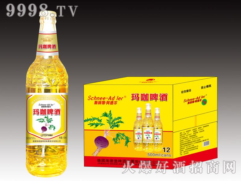 斯赫娜・阿德尔玛咖啤酒500ml