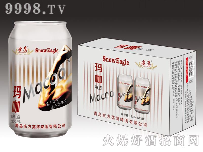 斯赫娜・阿德尔玛咖啤酒330ml(罐)