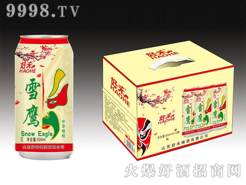 好禾啤酒500ml×12罐(黄箱)