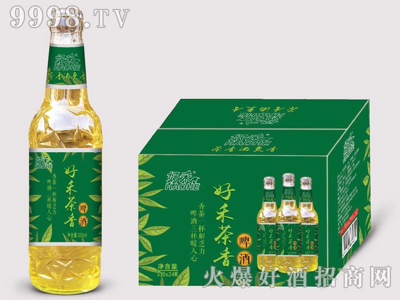 好禾茶香啤酒-啤酒招商信息