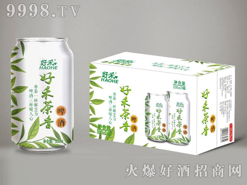 好禾茶香啤酒330ml×24罐