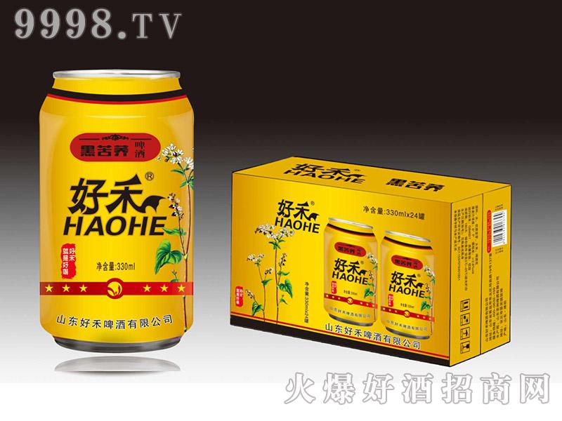 好禾黑苦荞啤酒330ml×24罐