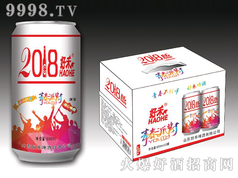 好禾青春派对啤酒500ml×12罐
