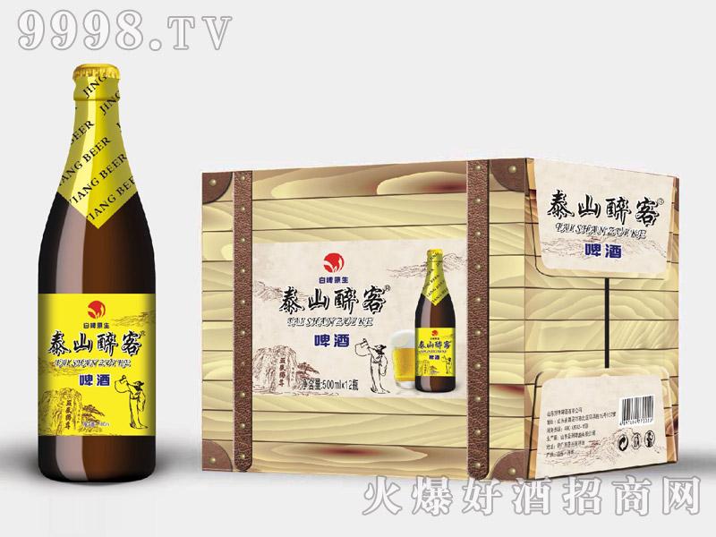 泰山醉客啤酒500ml
