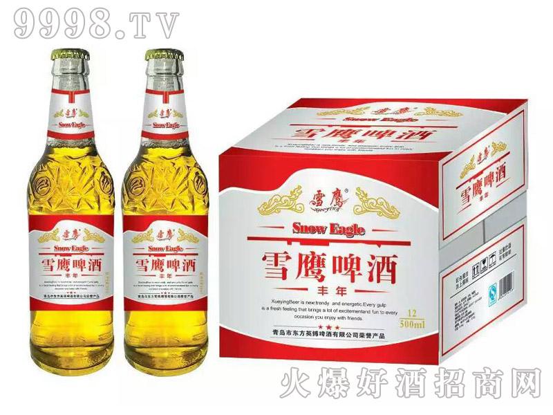 雪鹰啤酒丰年