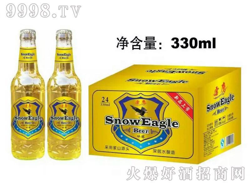 雪鹰啤酒冰醇