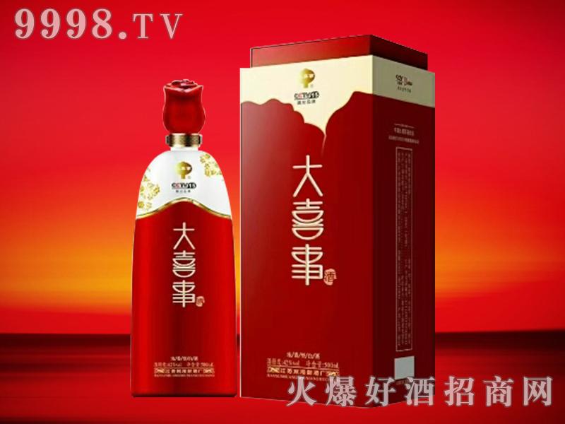 大喜事酒-42度500ml-白酒招商信息