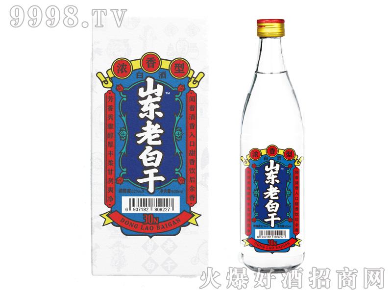 山东老白干30N-白酒招商信息