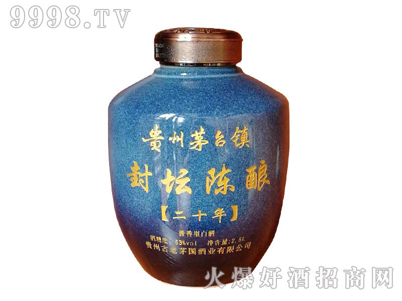 古老茅国酒-封坛陈酿53°2.5L