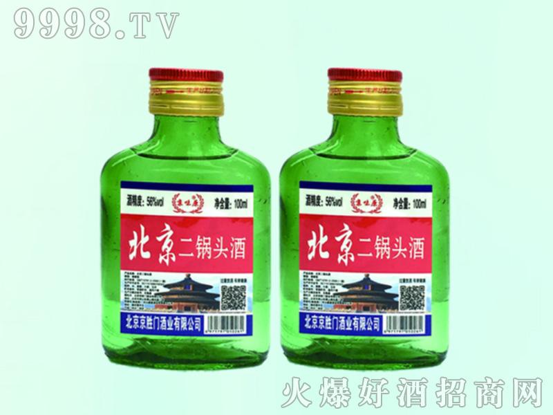 北京二锅头 100ml绿瓶-白酒招商信息