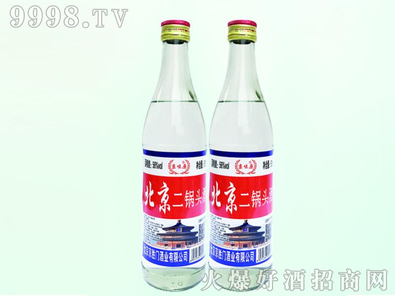北京二锅头 500ml-白酒招商信息