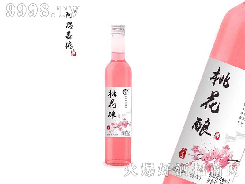 阿思嘉德-桃花酿酒
