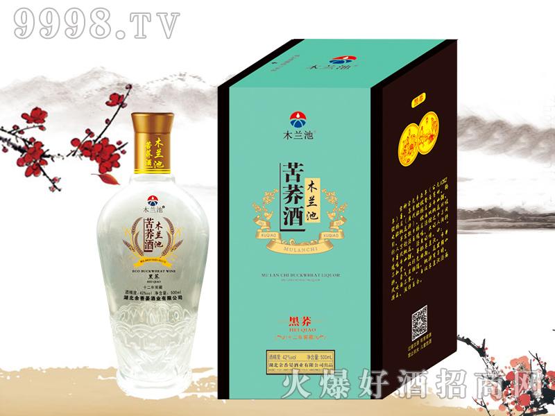 余香晏苦荞酒・黑荞-白酒招商信息