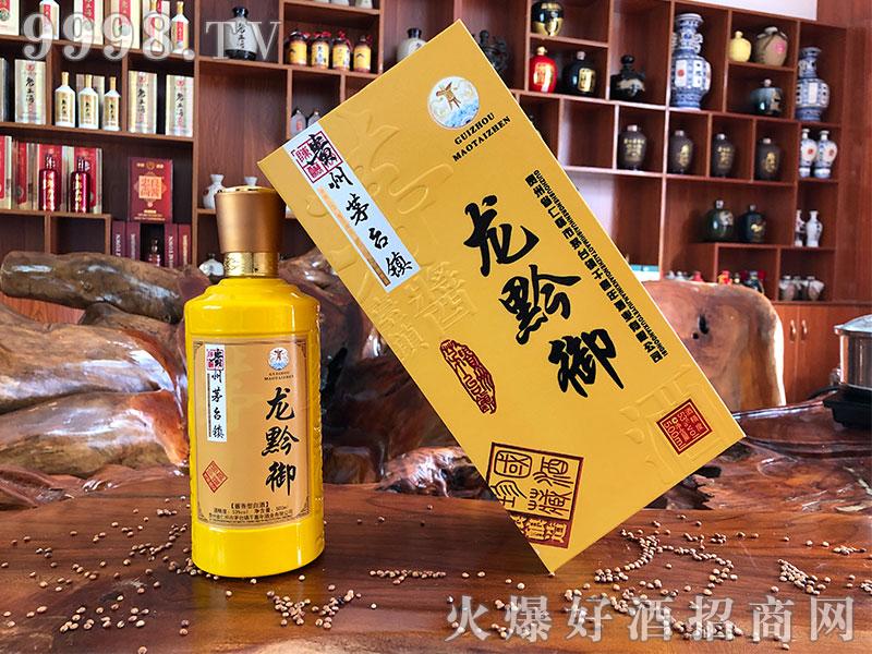 龙黔御酒(黄瓶)500ml