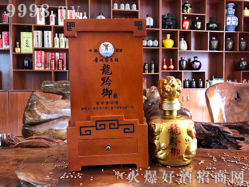 龙黔御酒(酱香型酒)