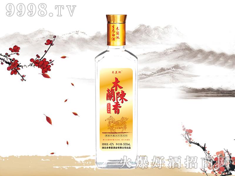 木兰池酒-木兰陈香
