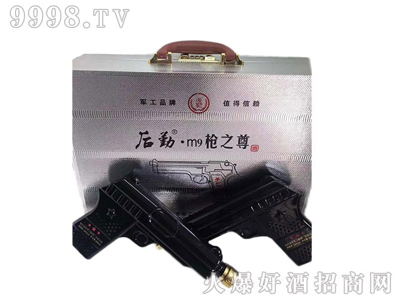 后勤M9枪之尊