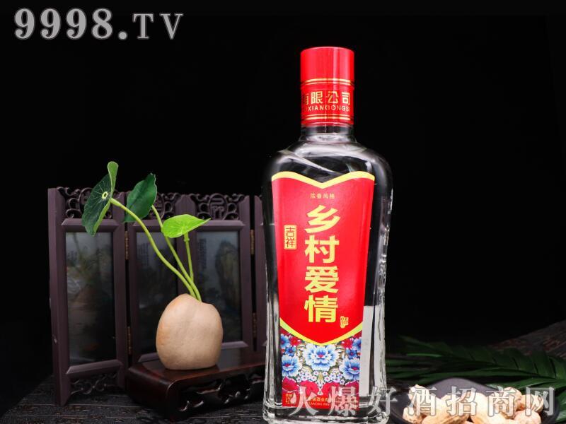招商产品:乡村爱情酒-吉祥%>&#13招商公司:北京乡村爱情鸿运酒业有限公司
