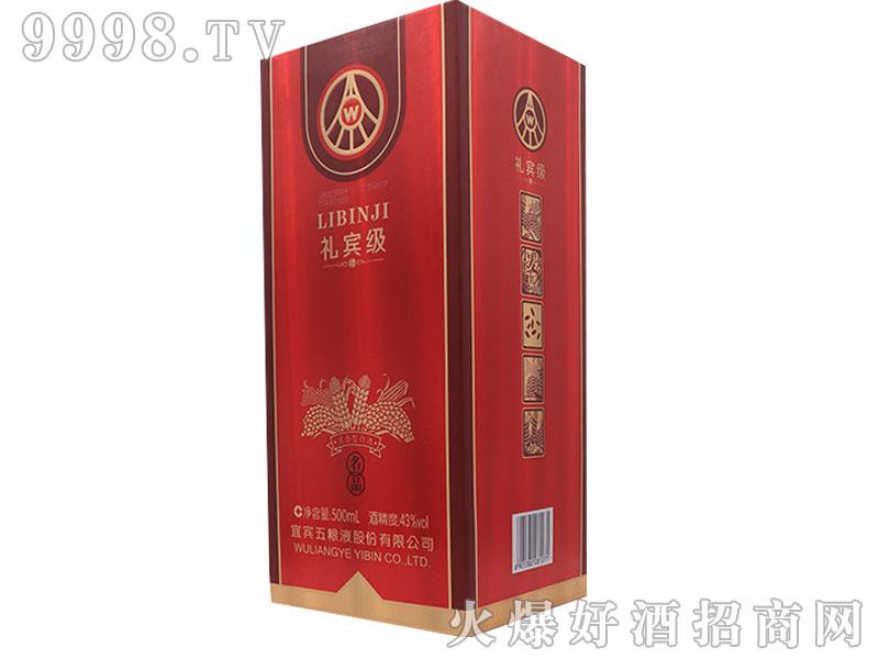 礼宾级盒装-白酒招商信息