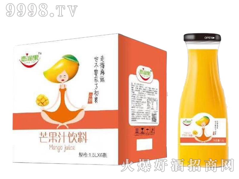 恋润果-芒果汁饮料