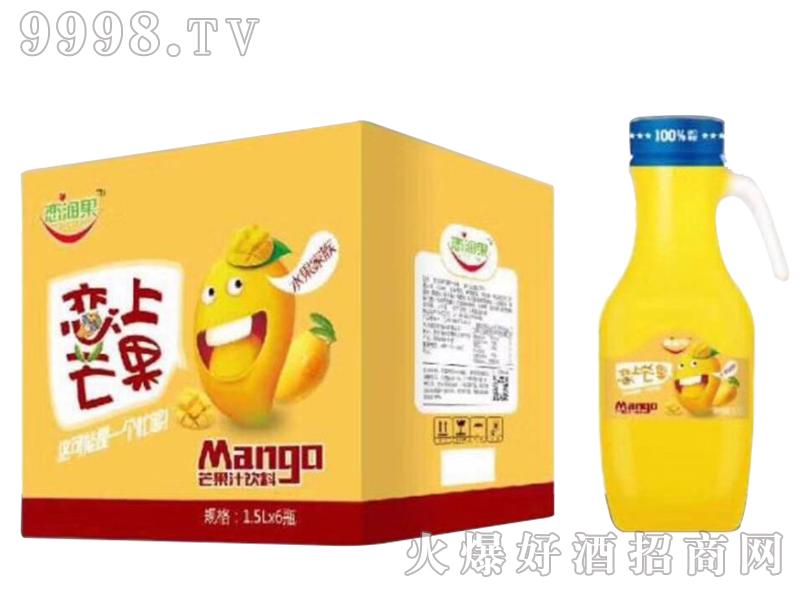 恋润果-恋上芒果