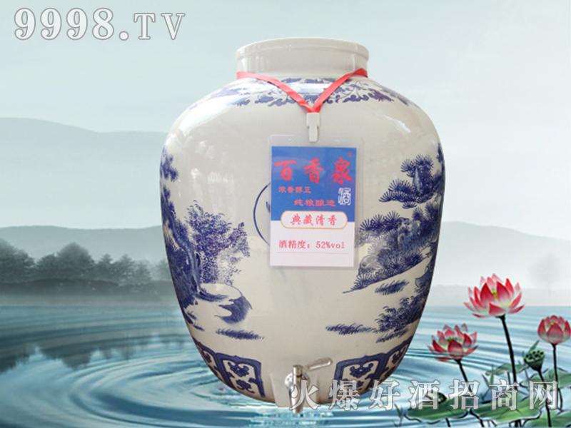 百香泉酒-典藏清香52°