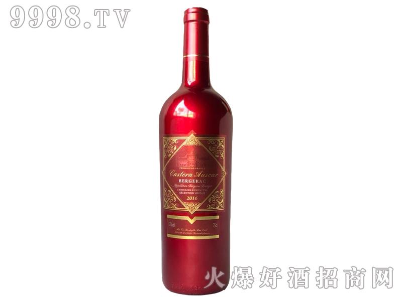 澳思卡庄园干红葡萄酒(红瓶)